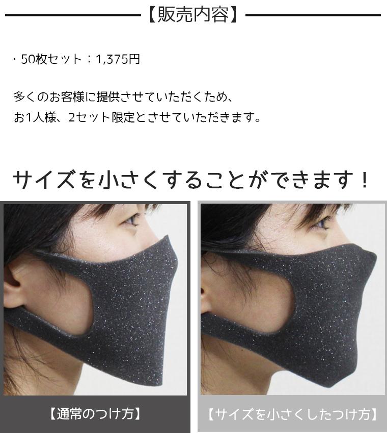 付け方 ウレタン マスク